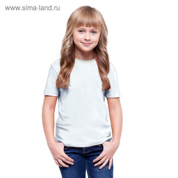 Футболка детская StanClass, рост 128 см, цвет белый 140 г/м 06U