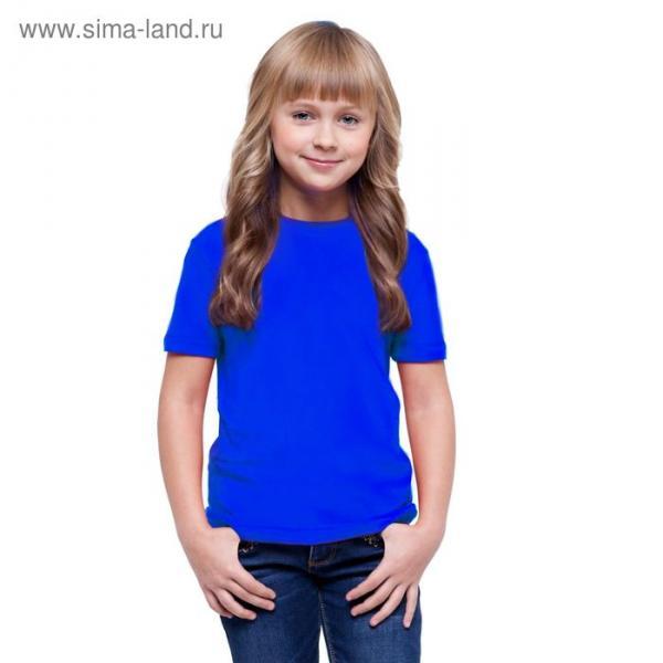 Футболка детская StanClass, рост 140 см, цвет синий 140 г/м 06U