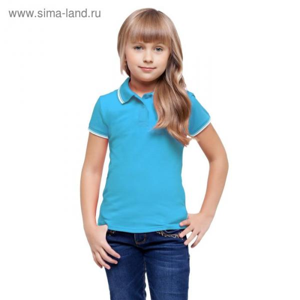 Рубашка-поло детская StanTrophy Junior, 8 лет, цвет бирюзовый 185 г/м 04TJ