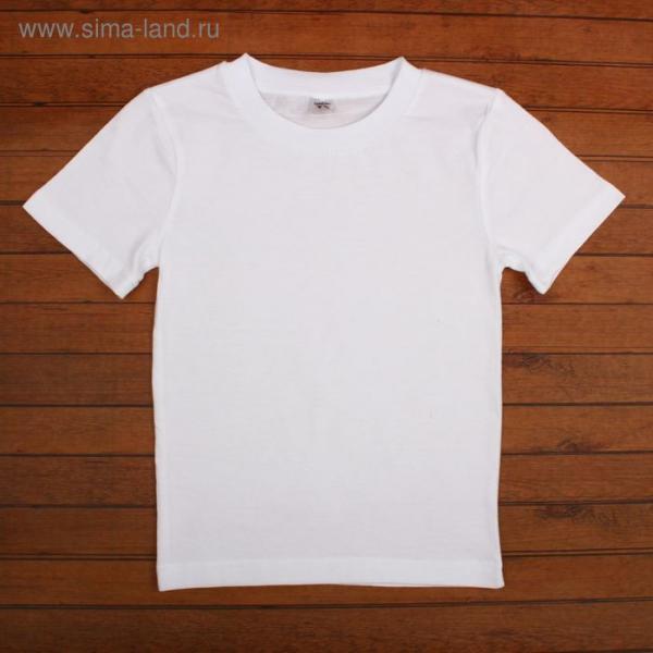Футболка для девочки, рост 128 см, цвет белый G613048814-171