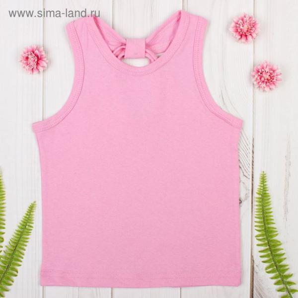 """Майка для девочки """"Мария"""", рост 134-140 см, цвет розовый 1052"""