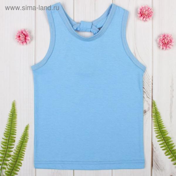 """Майка для девочки """"Мария"""", рост 158-164 см, цвет голубой 1052"""
