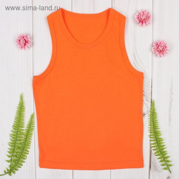 """Майка для девочки """"Оксана"""", рост 134-140 см, цвет оранжевый 1053"""
