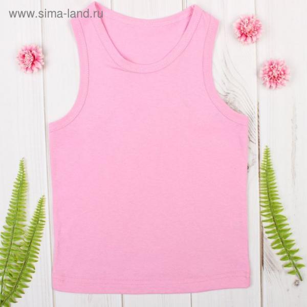 """Майка для девочки """"Оксана"""", рост 134-140 см, цвет розовый 1053"""