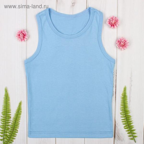 """Майка для девочки """"Оксана"""", рост 122-128 см, цвет голубой 1053"""