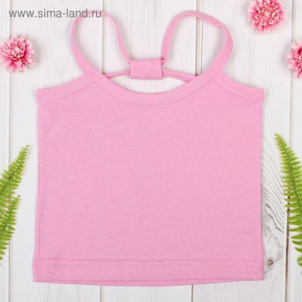 """Майка для девочки """"Карина"""", рост 110-116 см, цвет розовый 1054"""