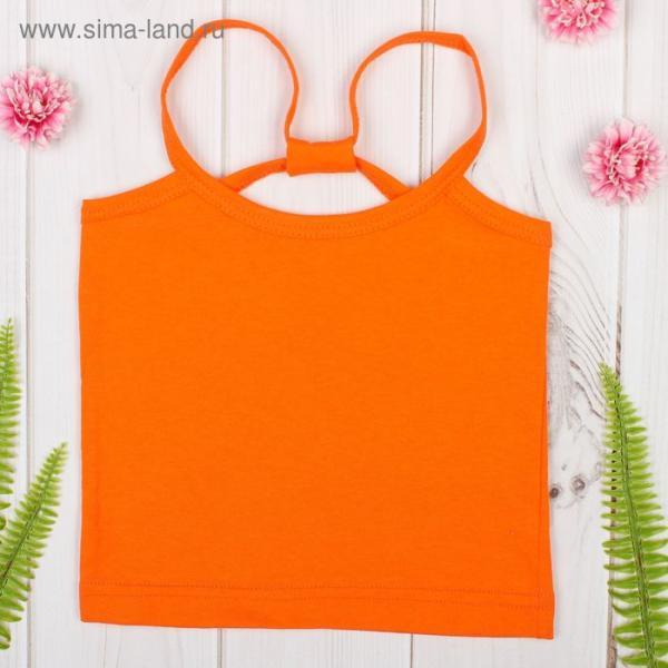 """Майка для девочки """"Карина"""", рост 158-164 см, цвет оранжевый 1054"""
