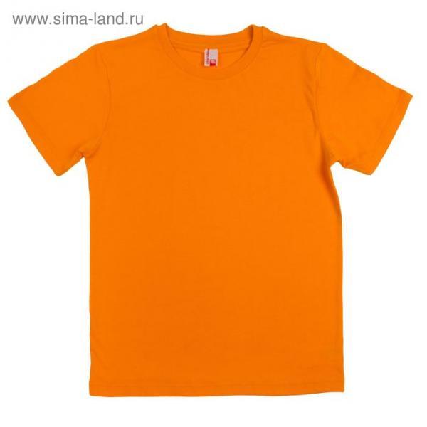 Футболка для мальчика, рост 158 см, цвет оранжевый