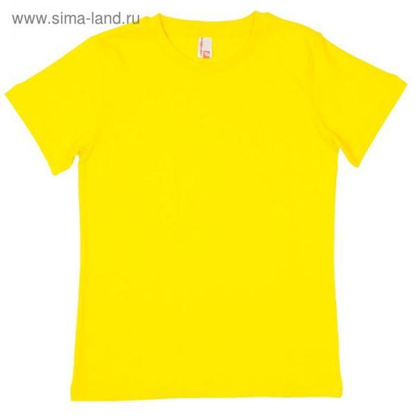 Футболка для мальчика, рост 158 см, цвет жёлтый