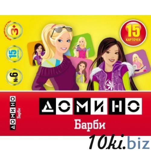 Домино 15 элементов №006 Барби купить в Кировограде - Детские настольные игры  с ценами и фото