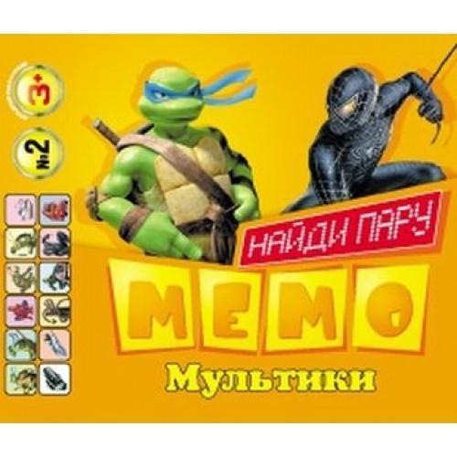 Карточки МЕМО №002 Мультики