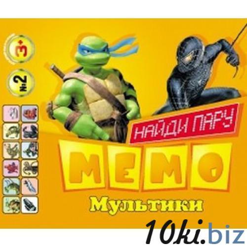 Карточки МЕМО №002 Мультики  купить в Кировограде - Детские настольные игры  с ценами и фото