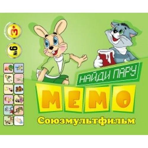 Карточки МЕМО №006 Союзмультфильм