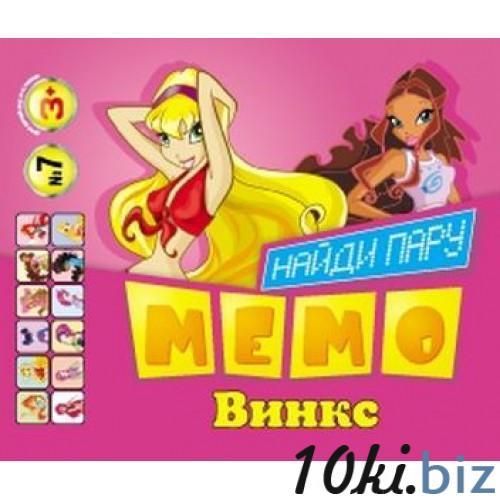 Карточки МЕМО №007 Феи Винкс купить в Кировограде - Детские настольные игры  с ценами и фото