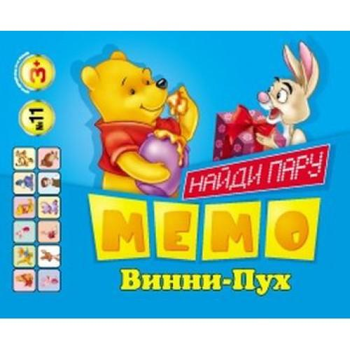 Карточки МЕМО №011 Винни-Пух