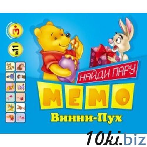 Карточки МЕМО №011 Винни-Пух купить в Кировограде - Детские настольные игры  с ценами и фото
