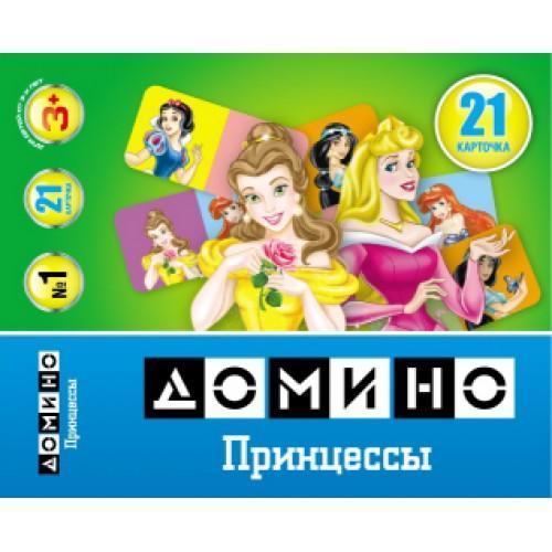 Домино 21 элемент №001 Принцессы