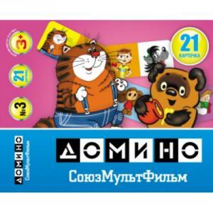 Фото Игры Домино 21 элемент №003 СоюзМультфильм