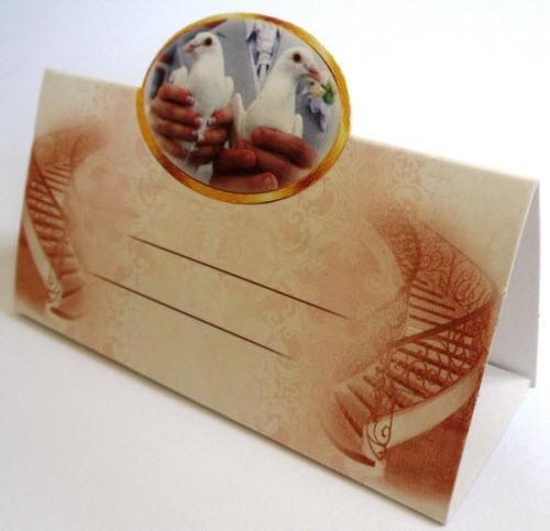 Банкетка (рассадочная карточка) свадебная в ассортименте