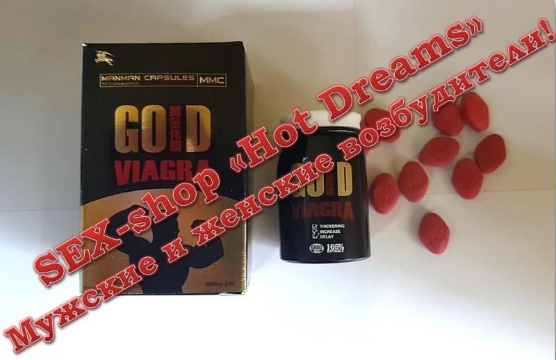 Мужские таблетки «GOLD» - эффективная пищевая добавка для потенции