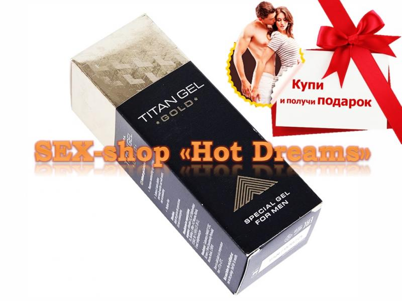 Фото Лубриканты (смазки), гели, крема для увеличения полового члена Titan Gel Gold, Титан Голд-эффективное средство для увеличение члена и продления секса