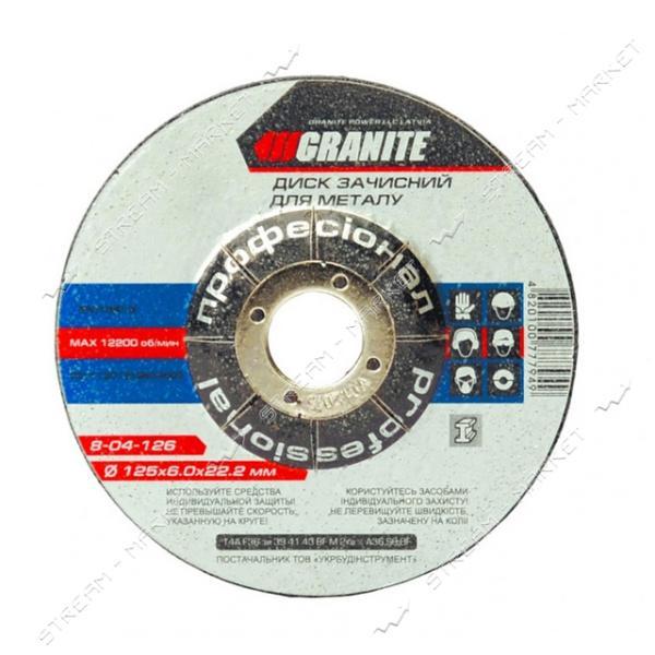 Диск абразивный зачистной GRANITE 8-04-156 по металлу 150*6.0*22.2мм