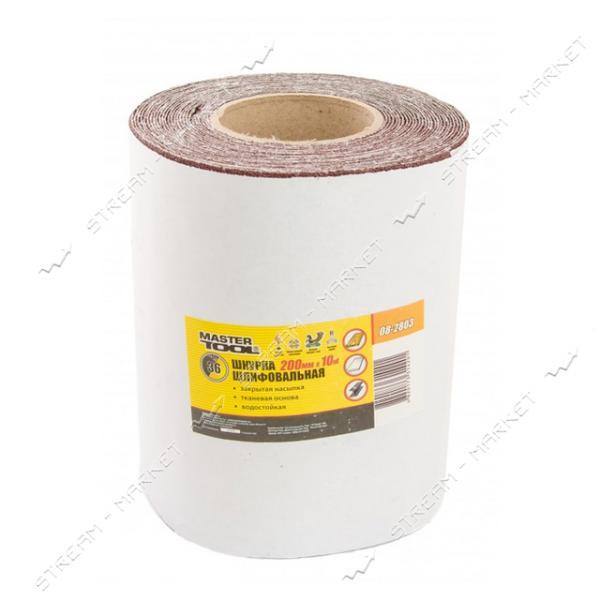 Шкурка шлифовальная MASTERTOOL 08-2822 на тканевой основе Р 220 200мм 10м