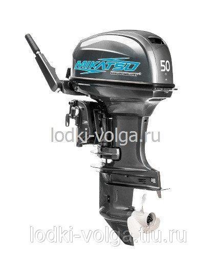 Лодочный мотор Mikatsu M50FHL