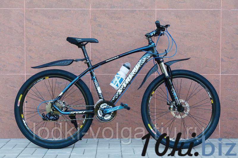 Велосипед X-TREME XT26002AL-27SP (алюминий, 27 скор.) (черно/синий) Велосипеды в России