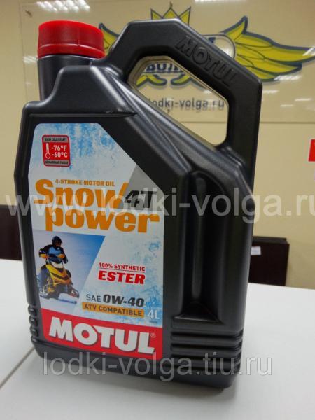 Масло моторное 4-х тактное MOTUL Snowpower 4Т 0W40 4 л. (101231)