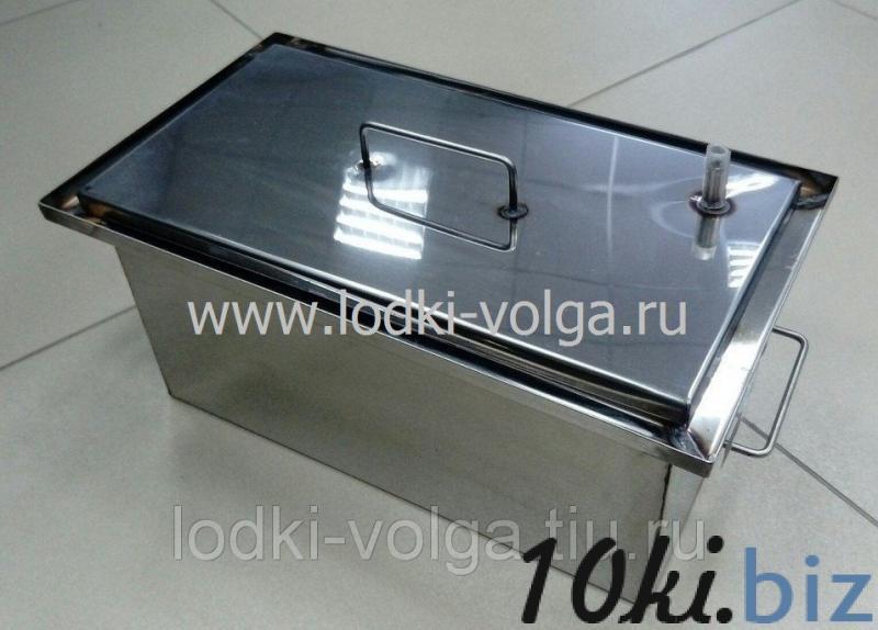 Коптильня, Эконом т.1,0 мм 400*200*200, гидрозамок, сталь 430 Коптильни, дымогенераторы в России