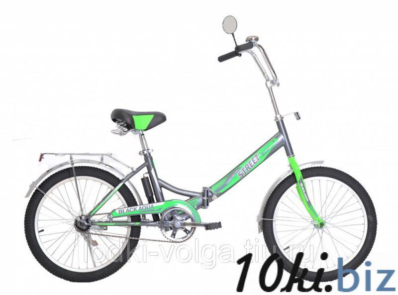 """Велосипед BA Street Beat 121 20"""" (серо-зеленый) Велосипеды в России"""