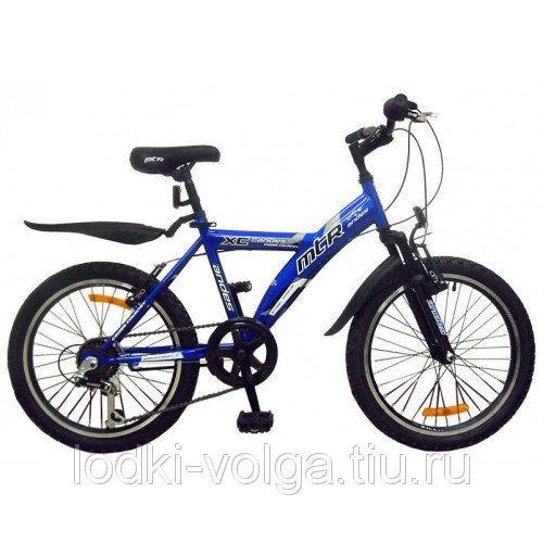 Велосипед MTR Andes V / 420 V 20''  (синий)
