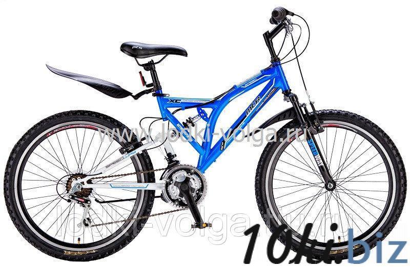 Велосипед MTR Speedway' V  320 V 20'' (синий) Велосипеды в России