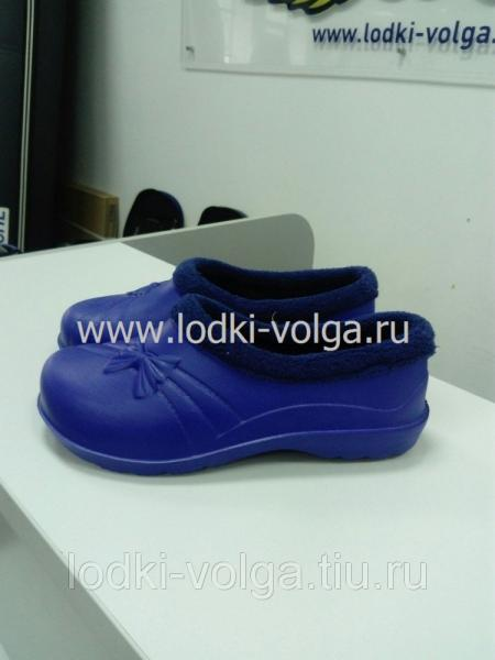 Сапоги Step мод.Ботинки Утеплённые женские. ЭВА (р-р 36-41)