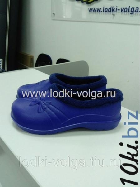 Галоши Step, утепленные, женские Галоши на рынке Атлант в Ростове на Дону