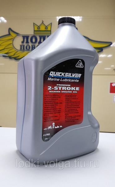 Масло мотор. 2-х тактное QUICKSILVER Premium Plus TC-W3 4л (USA) 92-858022Q
