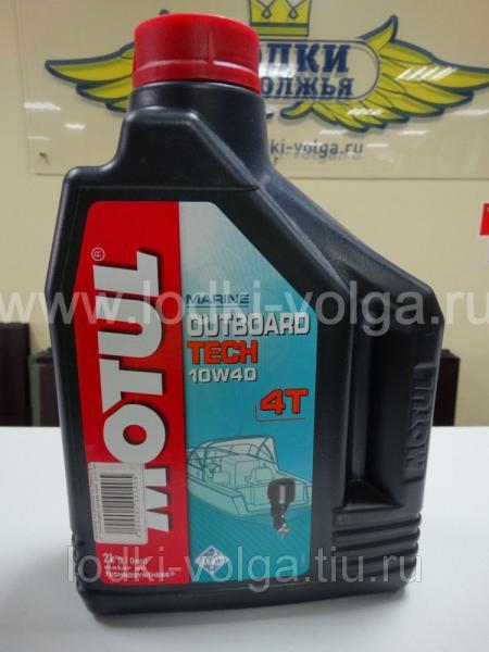 Масло моторное 4-х тактное MOTUL Outboard ТЕСН4Т 10w40 для подвесных моторов, полусинтетика. 2 л.