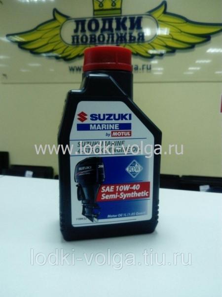 Масло моторное 4-х тактное MOTUL Suzuki Marine 4Т 10w40 д/подвесн. моторов. п/синт. 1л (106355)
