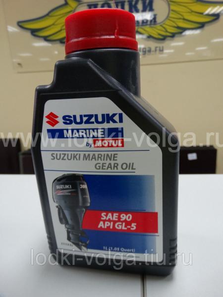 Масло Трансмиссионное SUZUKI Marine Gear Oil SAE 90 для редуктора гребного винта 1 л. (102206)