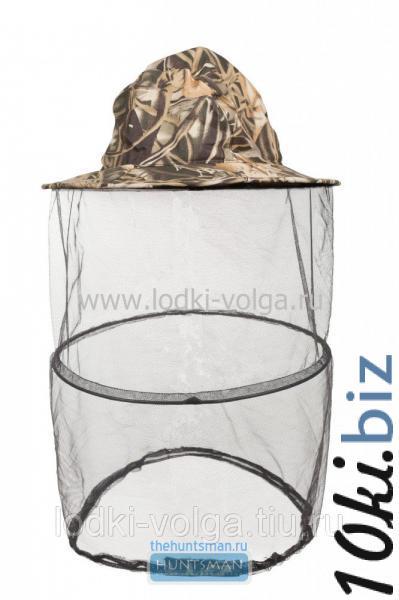 Панама с москитной сеткой с кольцом (цвет Камыш) Шапки, маски, головные уборы для охоты и рыбалки в России