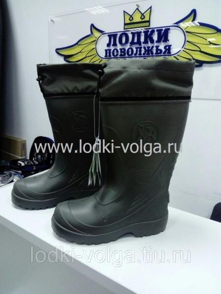 Сапоги Eva Shoes Каблан/Аркуда до -75С  ЭВА, размер 41-42