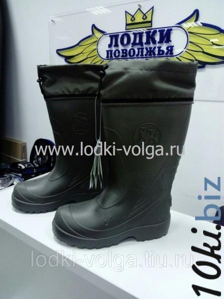 Сапоги Eva Shoes Каблан/Аркуда до -75С  ЭВА, размер 41-42 Обувь для охоты и рыбалки в Москве