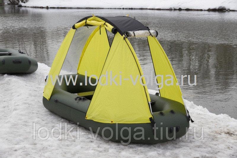 Стояночный тент на гребную лодку 260 см, желтый