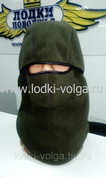 Шапка Шлем-Балаклава флисовая цв.хаки т.к. Windblock