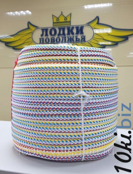 Якорная намотка d12м (100м)  цветной (уп.Бабина шт) Веревочные изделия купить в ТЦ «Порт»