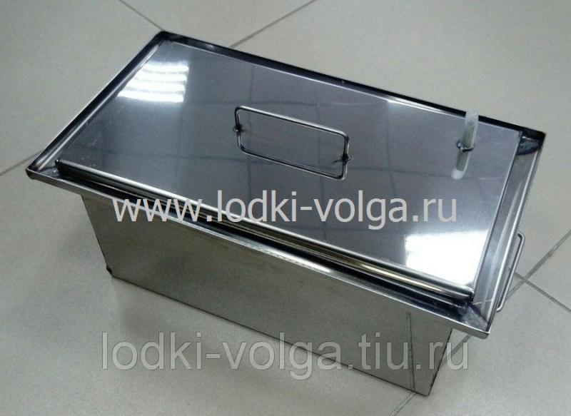 Коптильня, Универсал т.1,5 мм 400*200*200