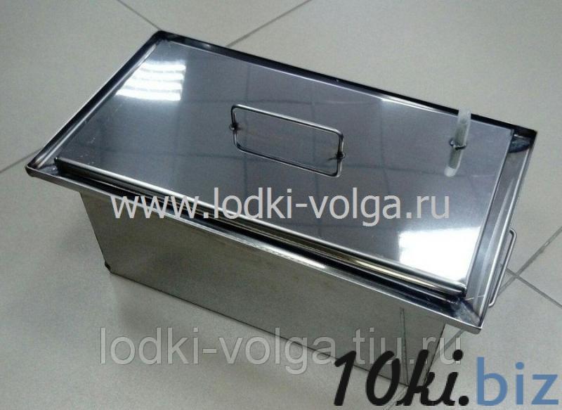Коптильня, Универсал т.1,5 мм 400*200*200 Коптильни, дымогенераторы в России