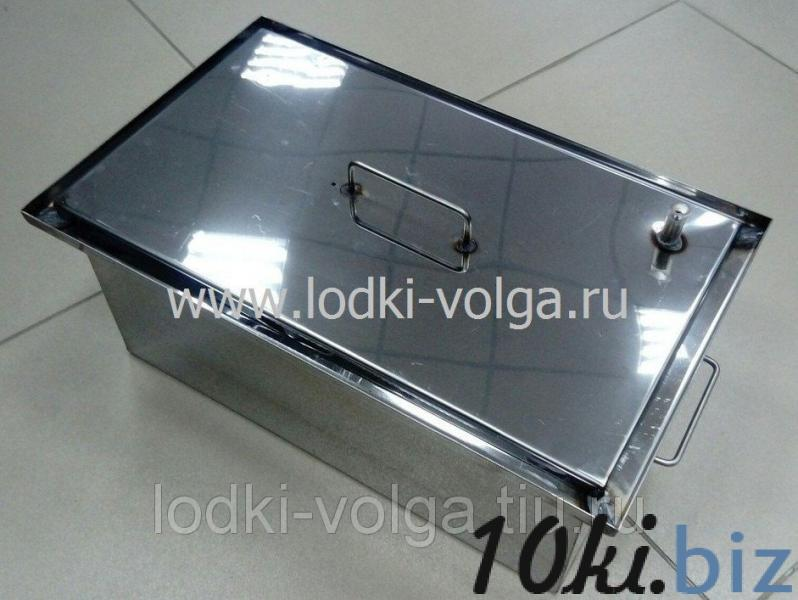 Коптильня, Эконом т.1,0 мм 450*250*200, гидрозамок, сталь 430 Коптильни, дымогенераторы в России