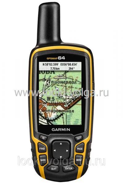 Навигатор Garmin GPSMAP 64 Russia (010-01199-01)